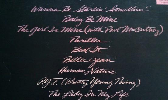 Thriller tracklist
