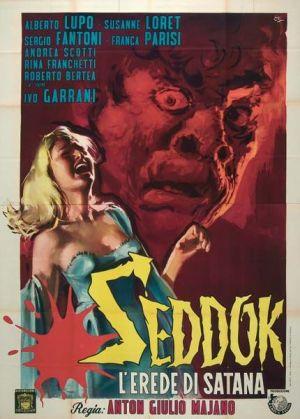 30Hz Horror - Atom Age Vampire