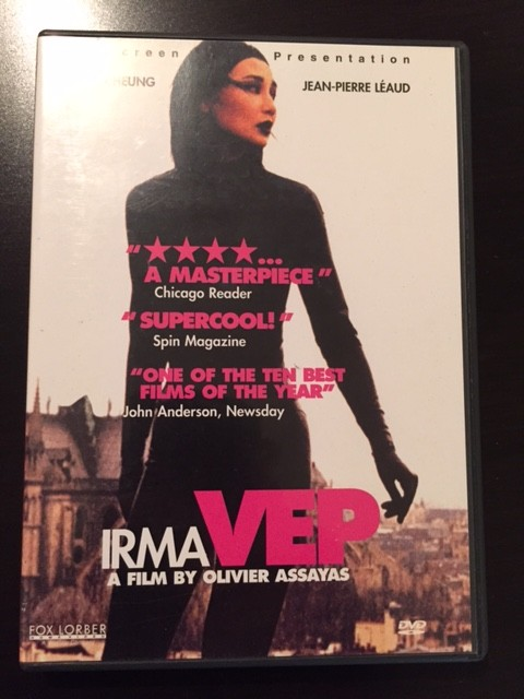 Irma Vep DVD
