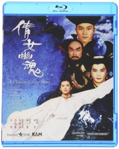 A chinese ghost story blu-ray