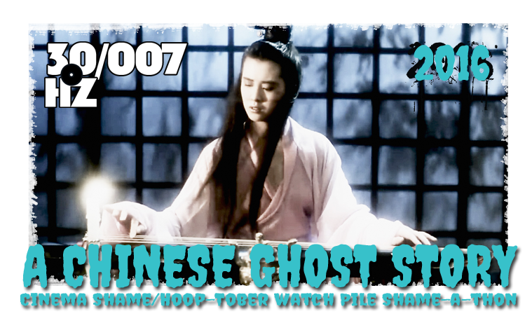 31daysofhorror a chinese ghost story