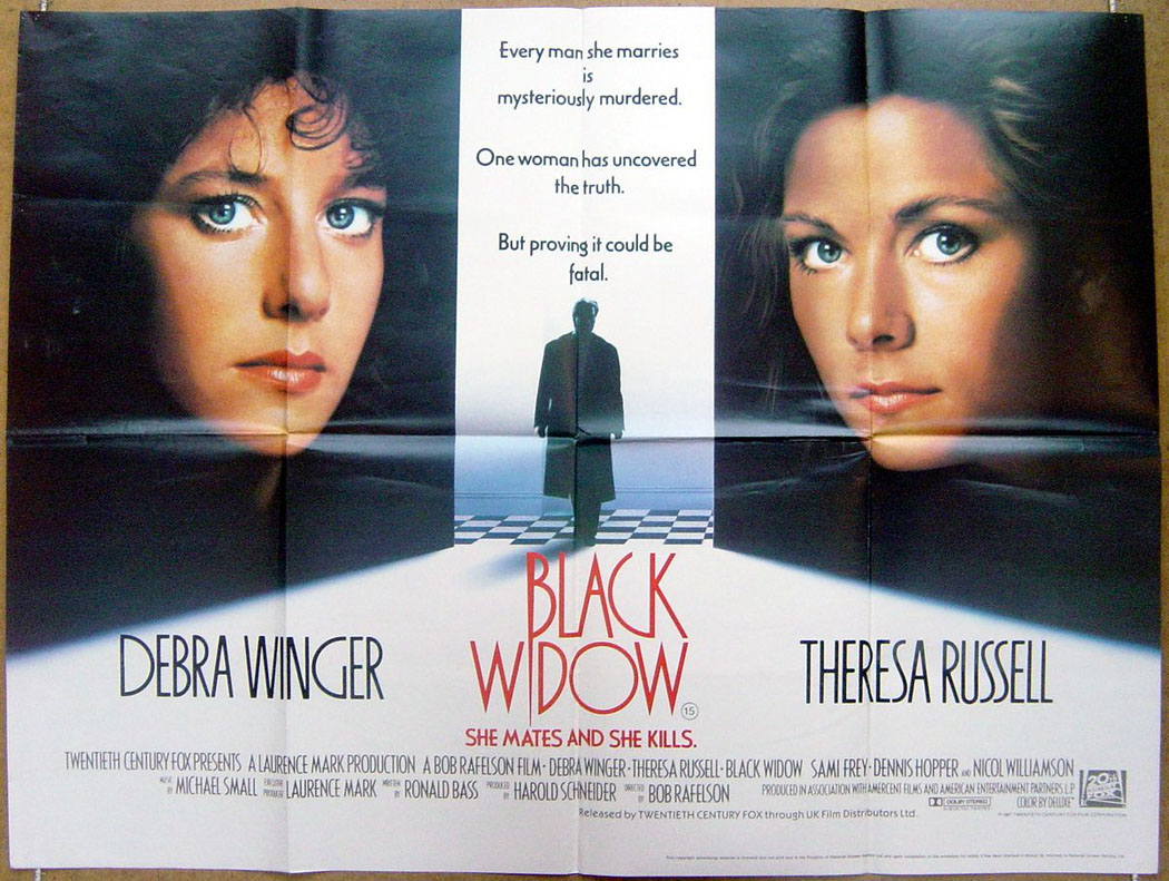 black widow quad 1987