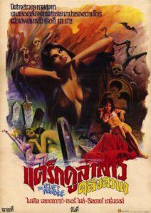 velvet vampire poster