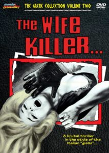 the wife killer dvd