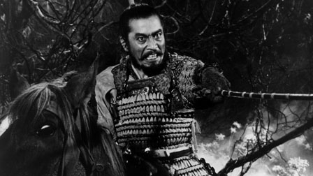 tcm film festival 2018 throne of blood