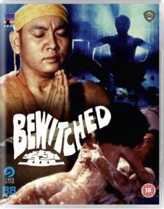 88 Films Bewitched Blu-ray